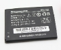 GSM Battery Lenovo A328/A680 BL192 HQ