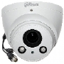 Video Camera Dahua HAC-HDW2220R-Z
