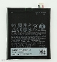 GSM Battery HTC Desire 626 HQ